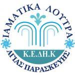 logo-spa-kassandra-halkidiki